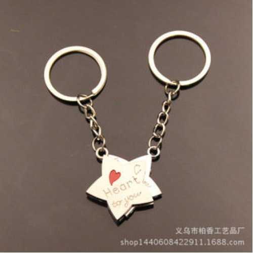 18a7f8b5aa Heart To You Love Heart Stars Couple Keyrings Lovers Puzzle Keyring Set Silver  Metal Key Chains on OnBuy