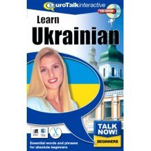 Talk Now! Learn Ukrainian. CD-ROM: Essential Words and Phrases for Absolute Beginners
