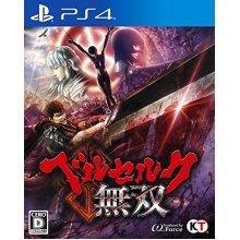 Berserk Musou - Standard Edition [PS4][Japan import]