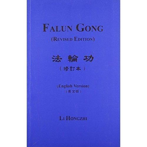 Falun Gong [Jan 01, 2012] Hongzhi, Li