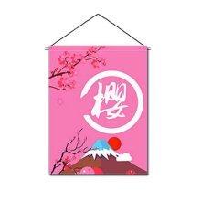 Japanese Sushi Bar Restaurant Art Flags Banners Interior Doorway Decor, A02