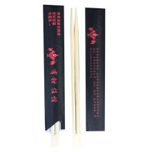 Japanese Style Disposable Bamboo Chopsticks 300 Pcs with Package