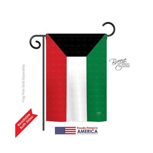 Breeze Decor 58269 Kuwait 2-Sided Impression Garden Flag - 13 x 18.5 in.
