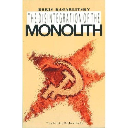 Disintegration of the Monolith (Interverso)