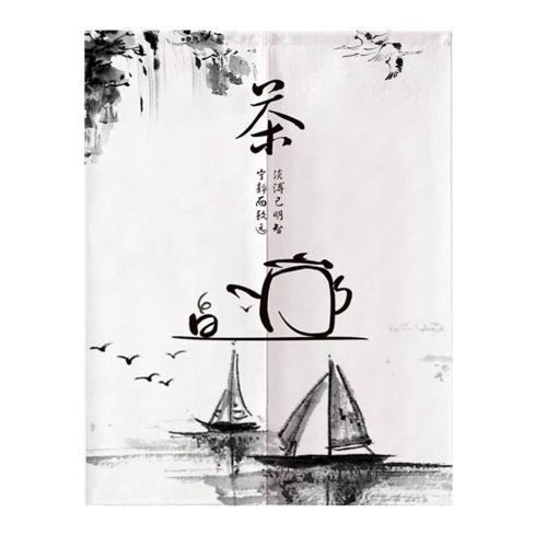 Chinese Style Restaurant Tea House Door Curtain Sign, 31.5 x 51.2 inches [B]