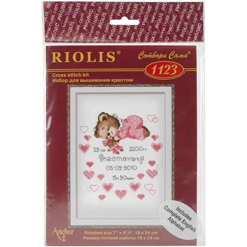 """Girls Birth Announcement Counted Cross Stitch Kit-7.125""""X9.5"""" 14 Count"""