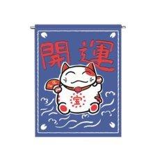 Japanese Sushi Bar Restaurant Decoration Art Flags Banners Interior Doorway Decor, #08