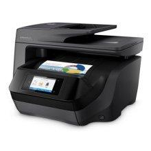 HP OfficeJet Pro 8728 Wireless All-In-One Inkjet Printer, 4800 x 1200 dpi, Automatic Duplex Print, Colour LCD Screen