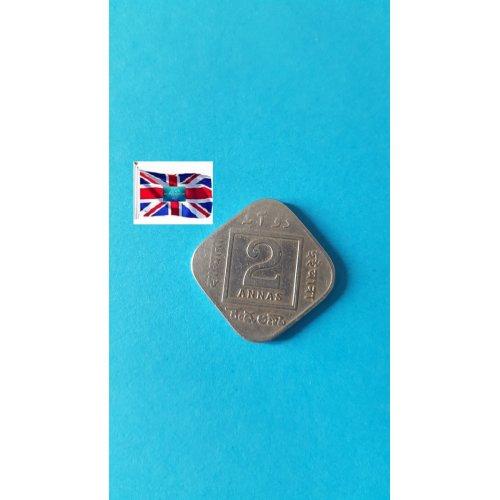 """India - British 1929 """"2 Annas - George V"""
