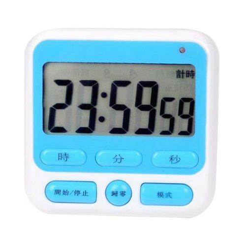 Kitchen Timer/Reminder/Student Electronic Stopwatch/Countdown Timer,C07