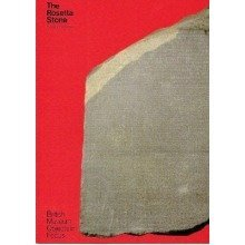 The Rosetta Stone (objects in Focus)