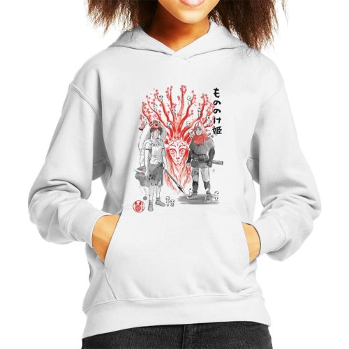 Wolf Princess Mononoke Kid's Hooded Sweatshirt