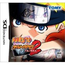 Naruto RPG2: Chidori vs Rasengan [Japan Import]