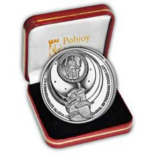 Ascension Island 2015 800th Anniversary of the Signing of the Magna Carta Proof Silver Coin
