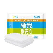 Travel Portable One-time Sleeping Bag Separated Bacteria Hotel Sleeping Bag