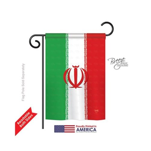 Breeze Decor 58215 Iran 2-Sided Impression Garden Flag - 13 x 18.5 in.