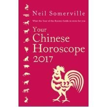 Your Chinese Horoscope 2017
