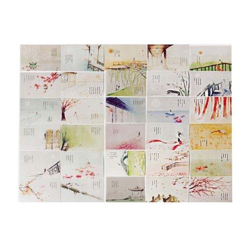 Postcard Hand Set Collection Set Beautiful Painting Greeting Card  #7