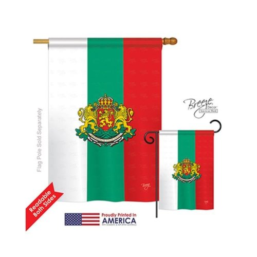 Breeze Decor 08204 Bulgaria 2-Sided Vertical Impression House Flag - 28 x 40 in.