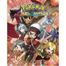 Omega Ruby Alpha Sapphire: Volume 1